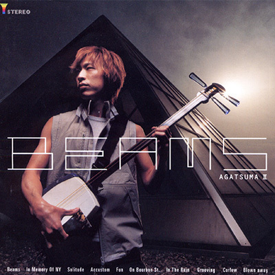 BEAMS〜AGATSUMA II