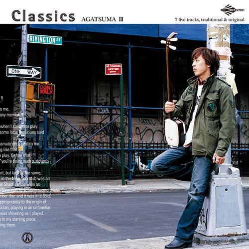 Classics AGATSUMA III