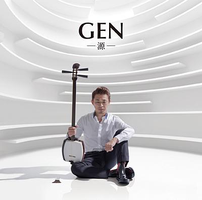 GEN−源−